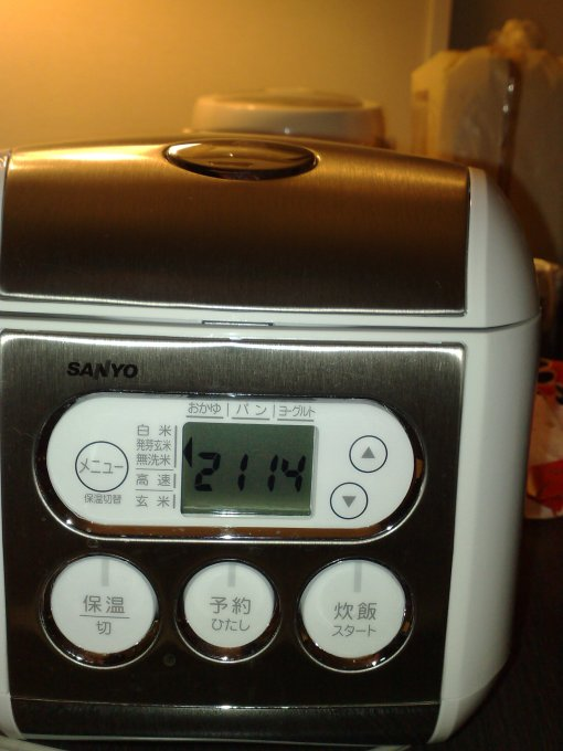 how do you cook sushi rice in a rice cooker